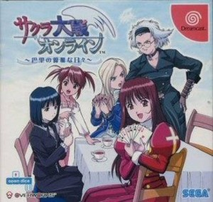Sakura Taisen Online: Paris no Nagai Hibi (Limited Edition)