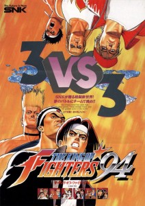 King of Fighters '94 - 196 Megs (JAP Version)
