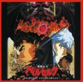 Berserk: Original Soundtrack