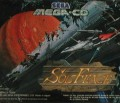 Cobra Command/Sol Feace (sehr guter Zustand)