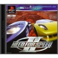 Need For Speed II / 2