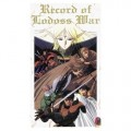 Record of Lodoss War: Vol. 1