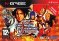 Gage - The King of Fighters Extreme