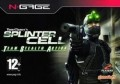 Gage - Splinter Cell - Team Stealth Action