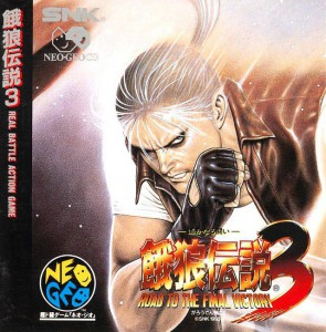 Fatal Fury 3: Road to the Final Victory