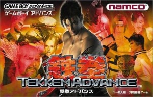Tekken Advance (JAP Version)