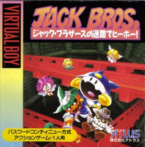 Jack Bros. (JAP Version)