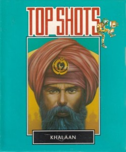Amiga - Top Shots Khalaan