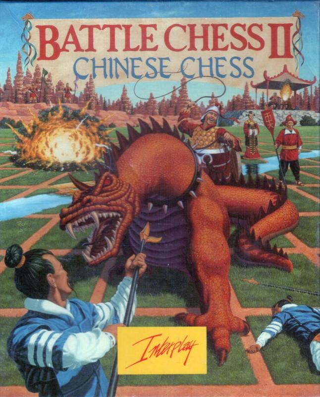 Amiga - Battle Chess 2: Chinese Chess (NEU & OVP)