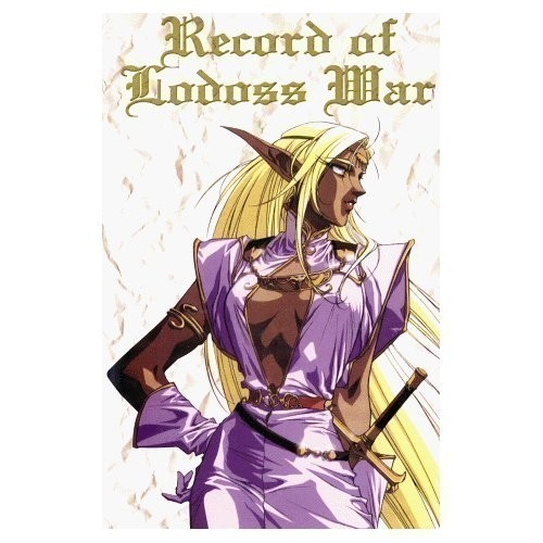 Record of Lodoss War: Vol. 2