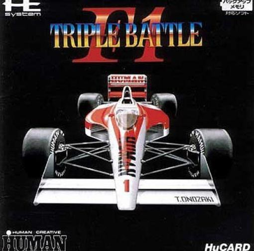 F1 Triple Battle (HuCard)