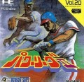 Power League Baseball II / 2 Vol. 20