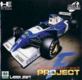 F1 Team Simulation: Project F