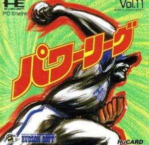 Power League Baseball Vol. 11 (HuCard)